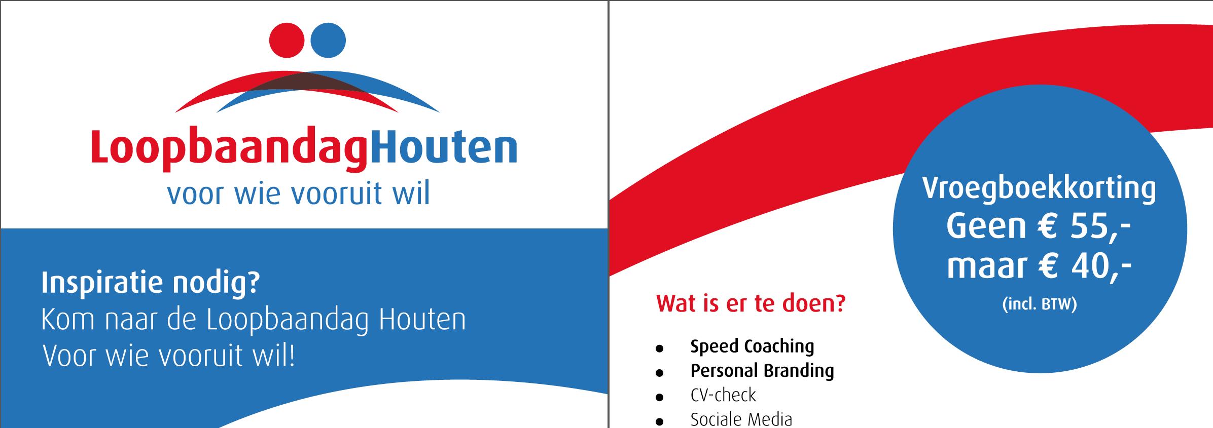 Van Essen Groep Loopbaandag Houten 2016